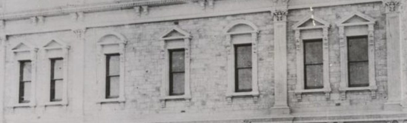 Holden and Frost's former premises on Grenfell St, Adelaide (State Library of South Australia BRG 213/1/1/3)